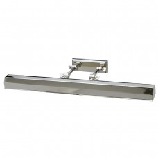 Chawton Large Picture Light Polished Nickel