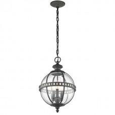 Halleron 3lt Chain Lantern