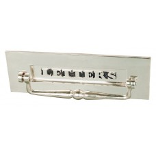 Letter box in classic style with clapper in nickel finish.